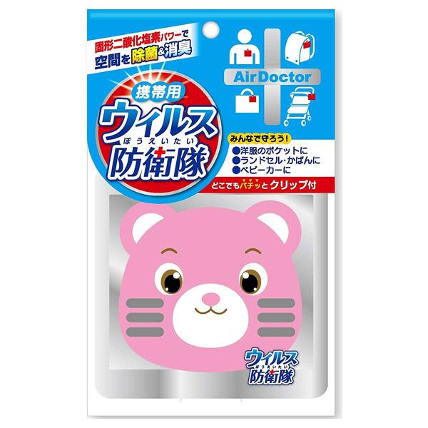 エアドクター ウイルス防衛隊 ポータブル・キャラクター(クマ)