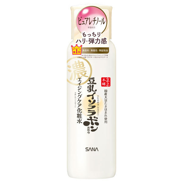 リンクル化粧水 N / 本体 / 200ml
