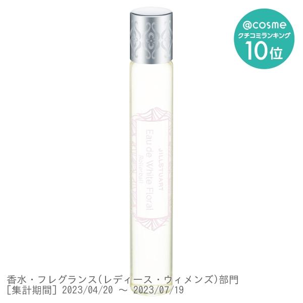 オード ホワイトフローラル / 本体/ローラーボール / 10mL