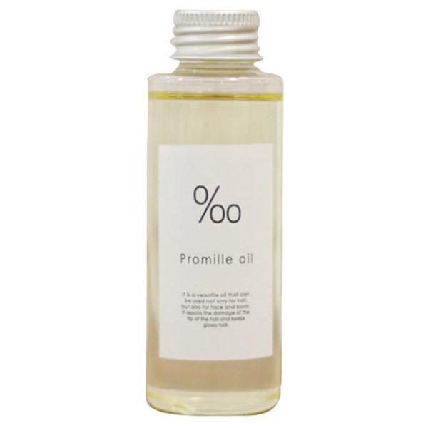 Promille oil / 本体 / 150ml / クラシックブーケの香り