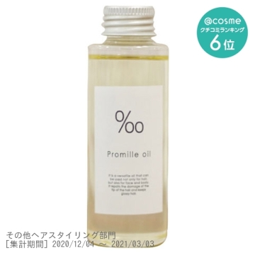 Promille oil