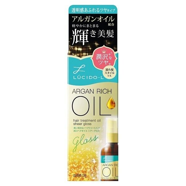 オイルトリートメント #EXヘアオイル シアーグロス / 60ml / やさしく華やかなフローラルの香り