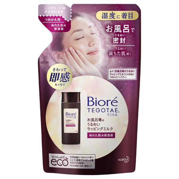 てごたえ お風呂場のうるおいラッピングミルク / 詰替え / 130ml / ●香料・着色料は使用していません