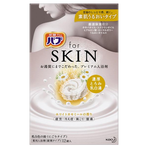 バブ for SKIN 素肌うるおいタイプ ホワイトカモミールの香り / 本体 / 12錠