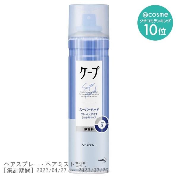 ケープ スーパーハード 無香料 / 本体 / 180g / 無香料
