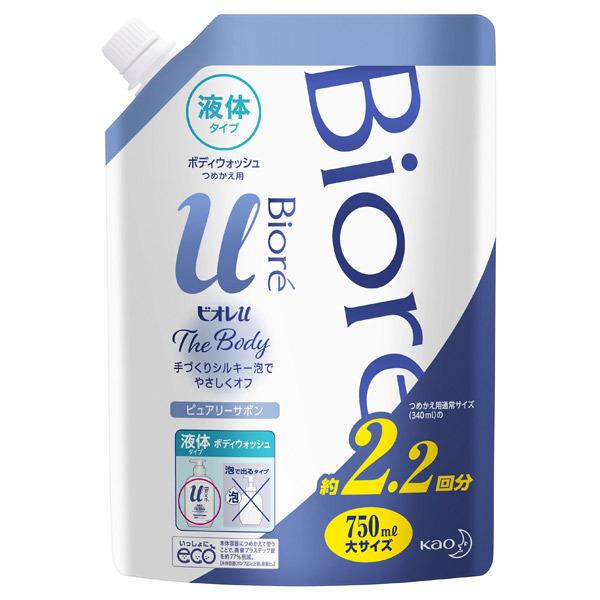 ザ ボディ 液体タイプ 清潔感のあるピュアリーサボンの香り / 詰替え / 750ml / ピュアリーサボンの香り