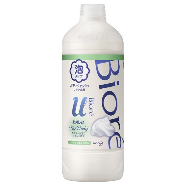 ザ ボディ 泡タイプ 清々しいヒーリングボタニカルの香り / 詰替え / 450ml / ヒーリングボタニカルの香り