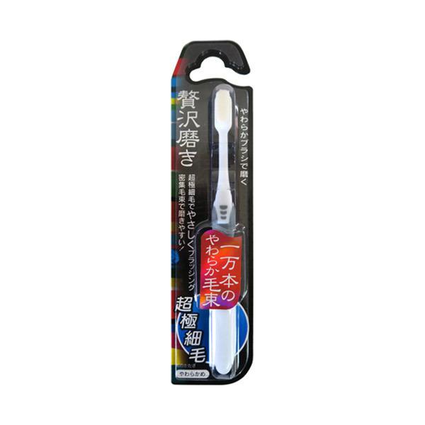 濃密贅沢磨き 歯ブラシ / ホワイト / 1本 / やわらかめ