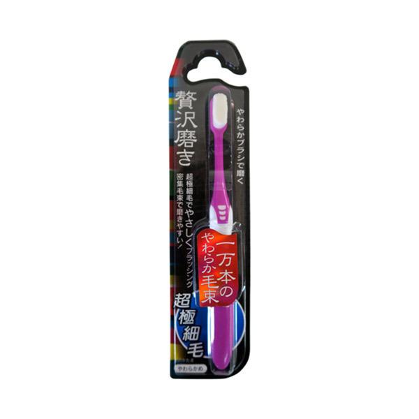 濃密贅沢磨き 歯ブラシ / ピンク / 1本 / やわらかめ