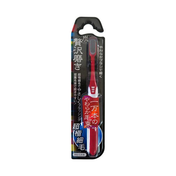 濃密贅沢磨き歯ブラシ / レッド / 1本 / やわらかめ