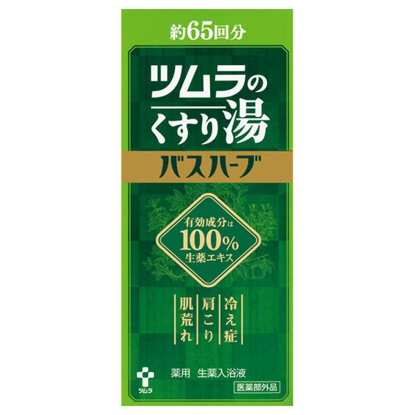 ツムラのくすり湯 バスハーブ / 650ml / 柑橘系の香りと生薬独特の香り
