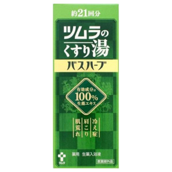 ツムラのくすり湯 バスハーブ / 210ml / 柑橘系の香りと生薬独特の香り