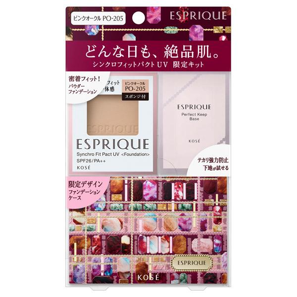 【限定品】シンクロフィット パクト UV / SPF26 / PA++ / 本体 / 【PO-205】 ピンクオークル 限定キット 2 / 1セット / 無香料