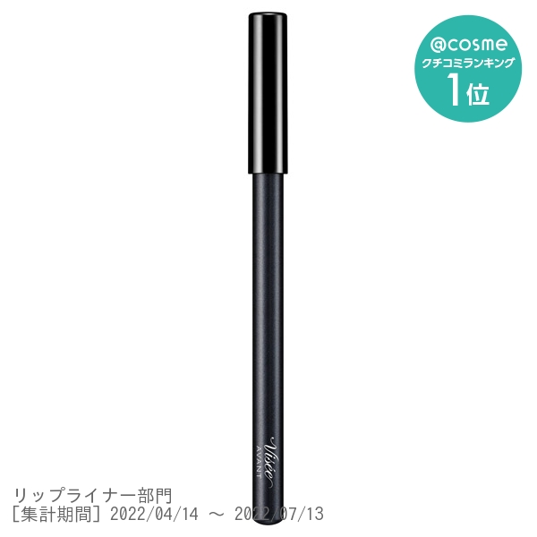 ヴィセ アヴァン リップ& アイカラー ペンシル / 本体 / 【013】 STARDOM / 1.2g / なめらか / 無香料