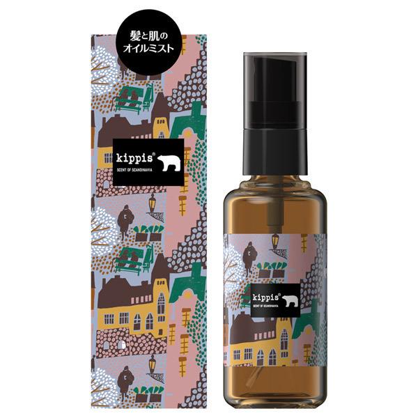キッピス 髪と肌のオイルミスト / 55mL / 北欧の街並み感じるスオミムスクの香り