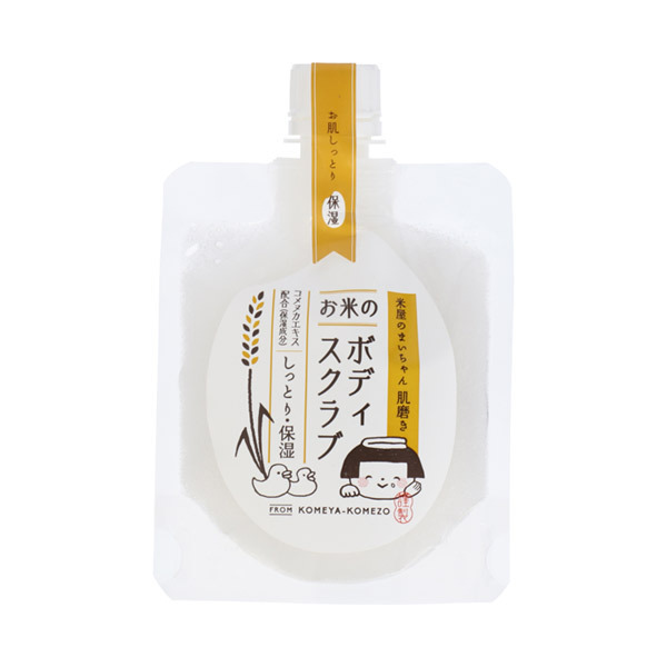 まいちゃんの肌磨き お米のボディスクラブ(保湿) / 150g