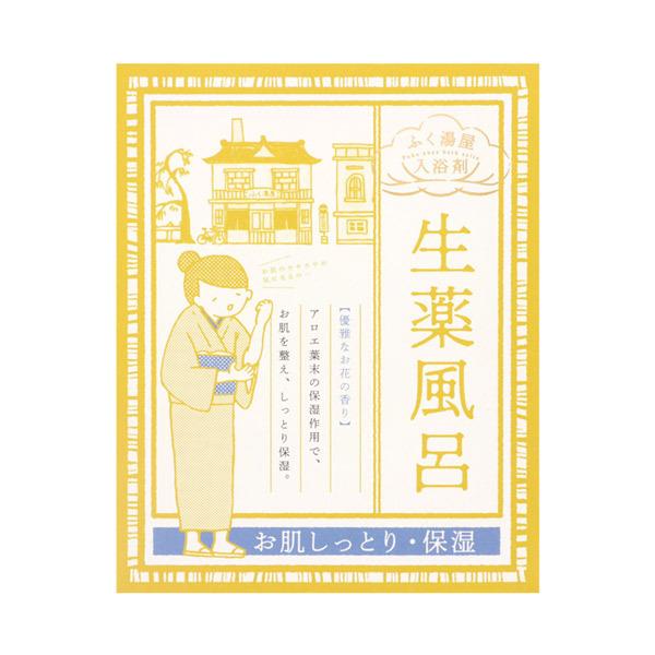 生薬風呂 お肌しっとり・保湿 / 20g / 優雅なお花の香り