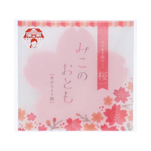 みこのおともあぶらとり紙 桜 / 30枚