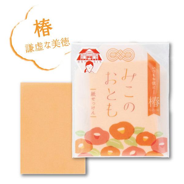 みこのおとも紙せっけん 椿 / 30枚 / 椿の香り
