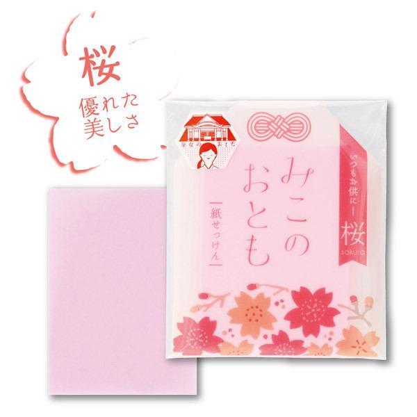 みこのおとも紙せっけん 桜 / 30枚 / 桜の香り