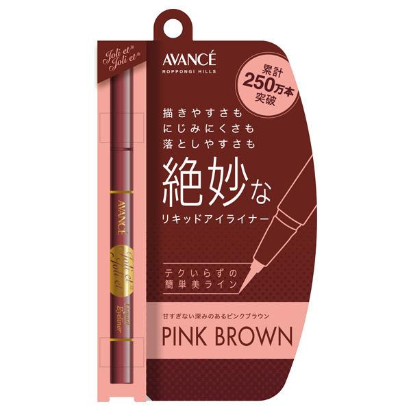 ジョリ・エ ジョリ・エ リキッドアイライナー / ピンクブラウン / 0.6ml