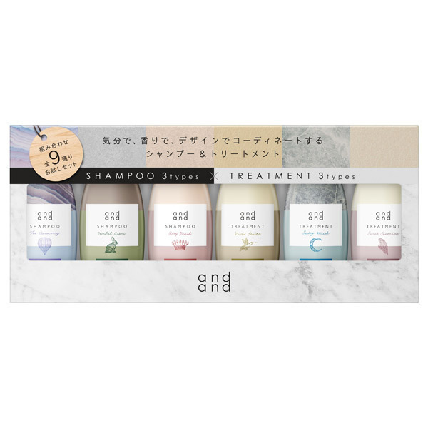 and and 6個ミニセット / 45ml×6種 / トライアル