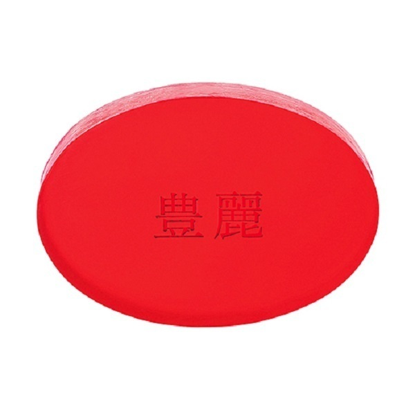 豊麗石鹸 / 本体 / 80g