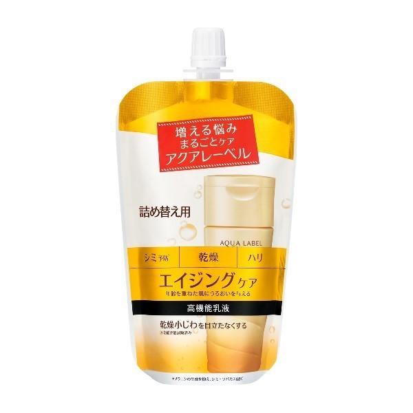バウンシングケア ミルク / 詰め替え用
