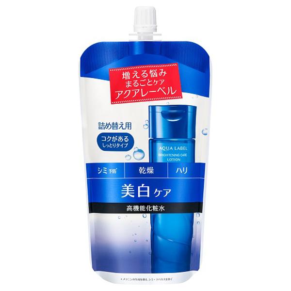 ホワイトケア ローション RM / 詰め替え用 / 180ml