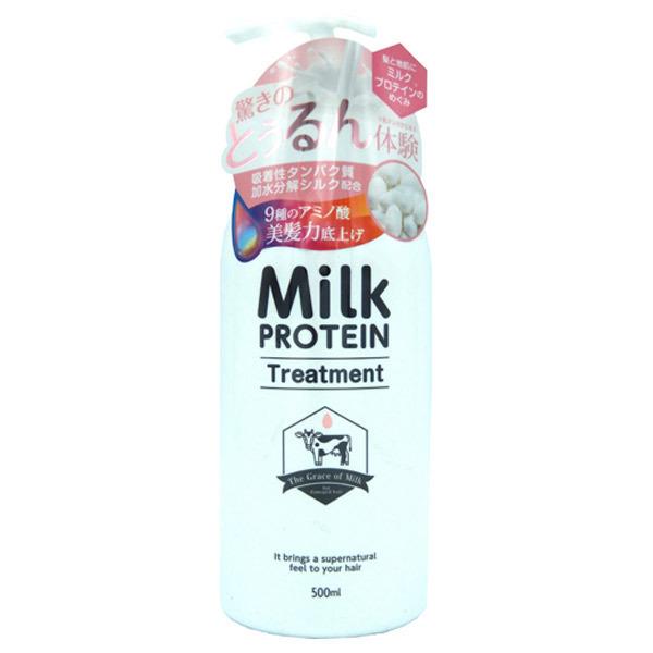 ミルクプロテイントリートメント / 500ml