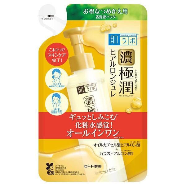 極潤ヒアルロンジュレ / 詰替え / 150ml