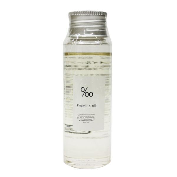 Promille oil / 本体 / 50ml / クラシックブーケの香り
