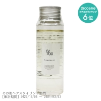Promille oil / 50ml / 本体 / クラシックブーケの香り / 50ml