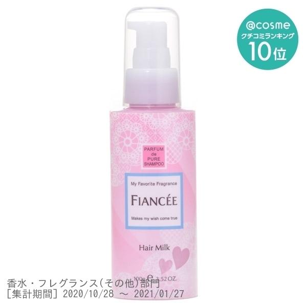 フレグランスヘアミルク ピュアシャンプーの香り / 本体 / 100g / ピュアシャンプー