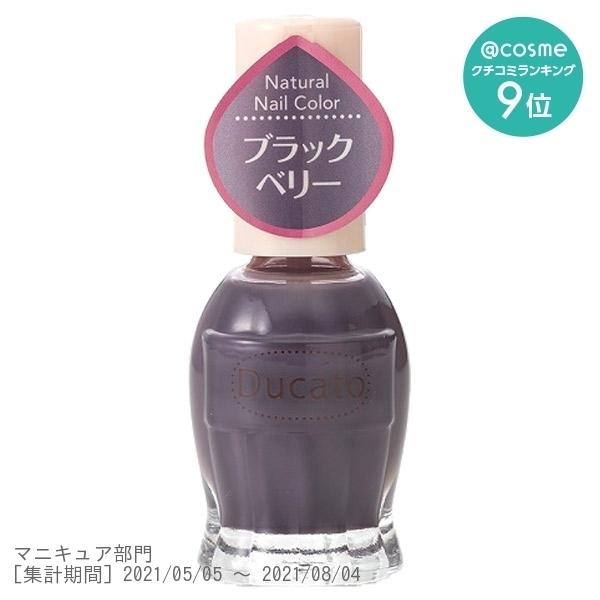 ナチュラルネイルカラーN / 108 ブラックベリー