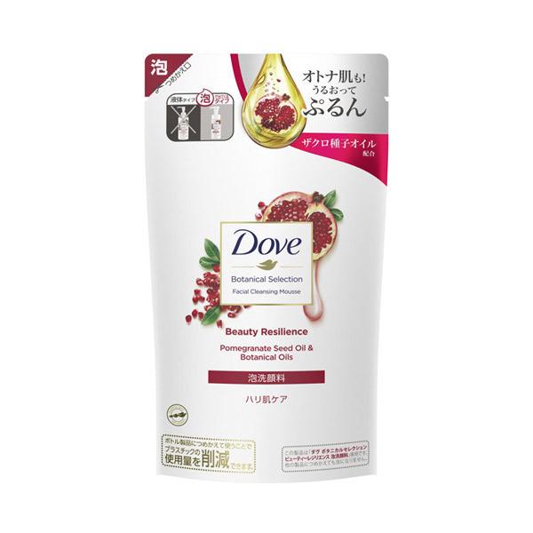 ボタニカルセレクション ビューティーレジリエンス 泡洗顔料 / つめかえ用 / 135ml / 女性らしさあふれるザクロ&ピオニーの香り
