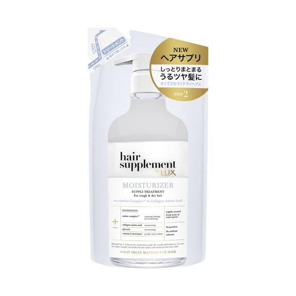 ヘアサプリ モイスチャライザー サプリトリートメント / つめかえ用 / 350g / 爽やかな、ウォーターグリーンの香り