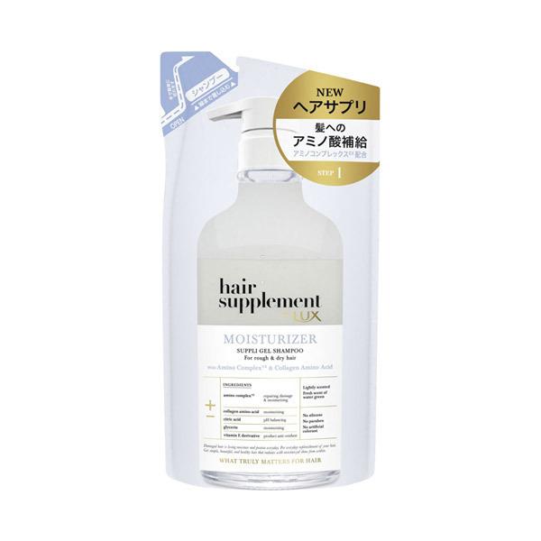 ヘアサプリ モイスチャライザー サプリジェルシャンプー / つめかえ用 / 350g / 爽やかな、ウォーターグリーンの香り