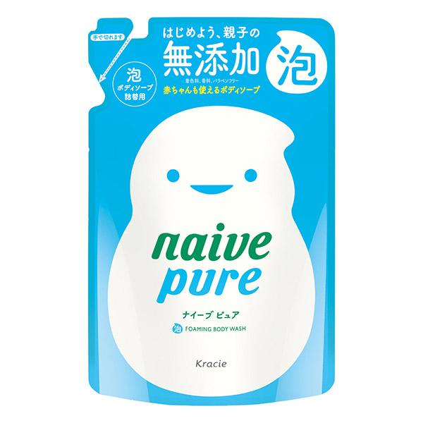 ナイーブピュア 泡ボディソープ / 詰替用 / 450ml
