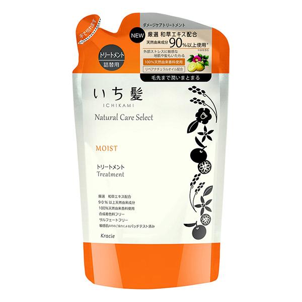 ナチュラルケアセレクト モイスト トリートメント / 詰替用 / 340g / シトラスフローラルの香り
