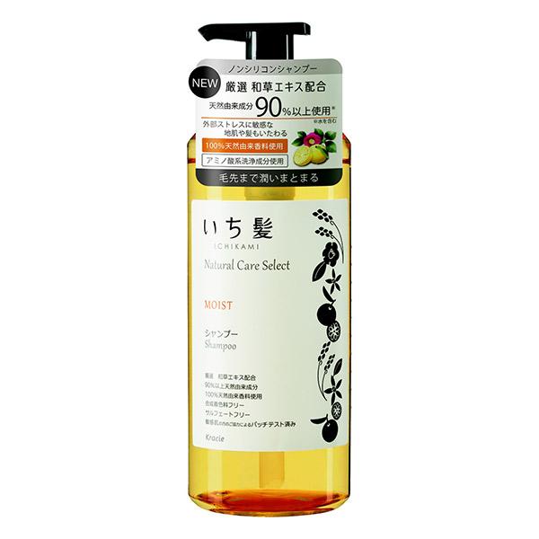 ナチュラルケアセレクト モイスト シャンプー / 本体 / 480ml / シトラスフローラルの香り