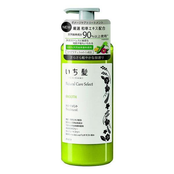 ナチュラルケアセレクト スムース トリートメント / 本体 / 480g / ハーバルグリーンの香り