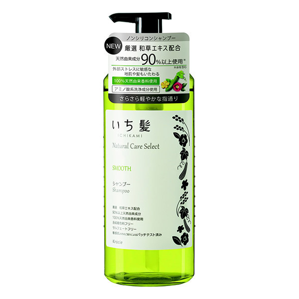 ナチュラルケアセレクト スムース シャンプー / 本体 / 480ml / ハーバルグリーンの香り