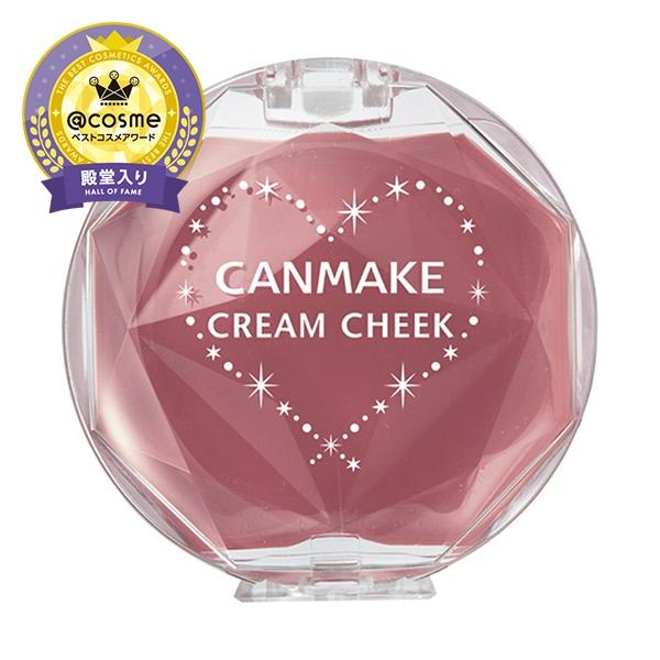 クリームチーク / 【18】エレガントローズ / 2.4g
