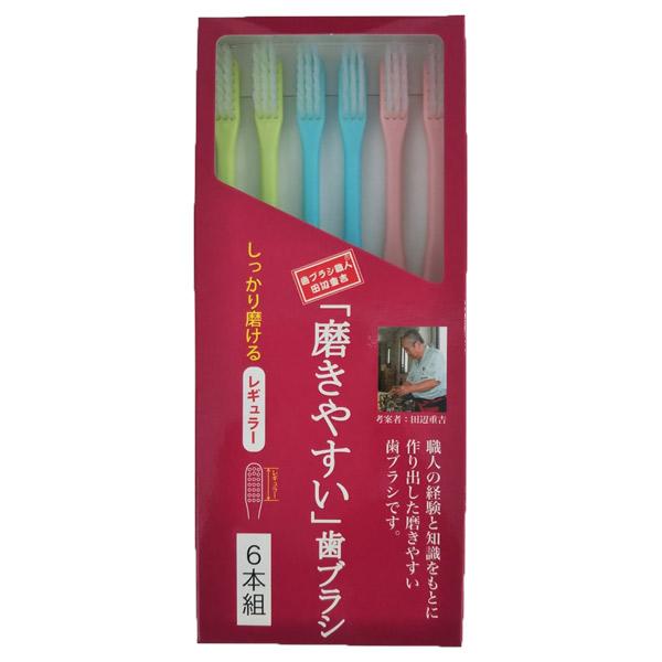 磨きやすい歯ブラシ しっかり磨けるレギュラータイプ / しっかり磨けるレギュラータイプ / 6本組