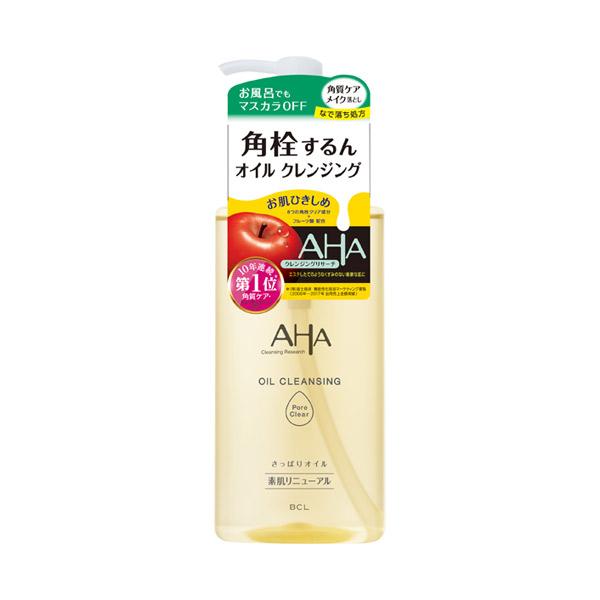 オイルクレンジング ポアクリア / 本体 / 200ml / 爽やかなリンゴの香り
