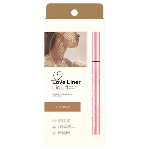 ラブ・ライナー リキッド / ミルクブラウン / 0.55ml