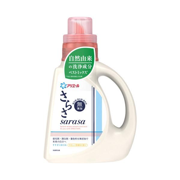 さらさ 衣料用洗剤 / 本体 / 850g / やさしい柑橘系の香り