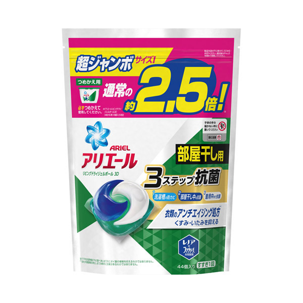 アリエールリビングドライジェルボール3D / 詰替え / つめかえ用 超ジャンボサイズ / 44個 / クリーンフレッシュの香り