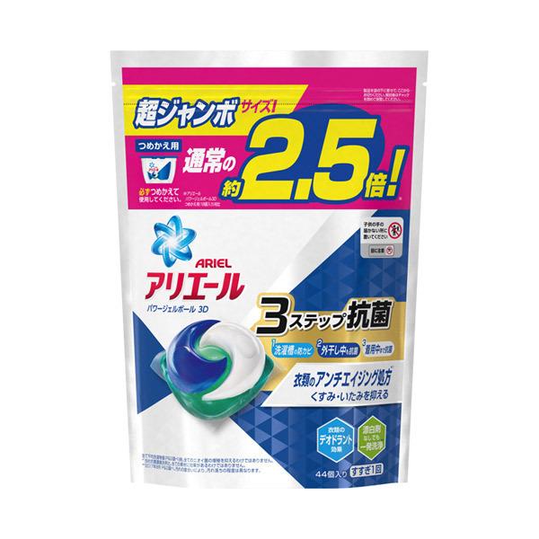 アリエールリビングドライジェルボール3D / 詰替え 超ジャンボサイズ / 44個 / オーシャングリーンの香り